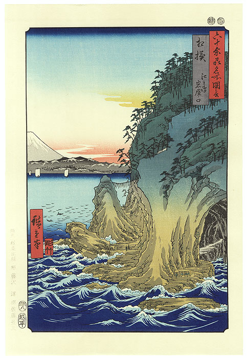 Japan, woodcut, Monet, Etretat