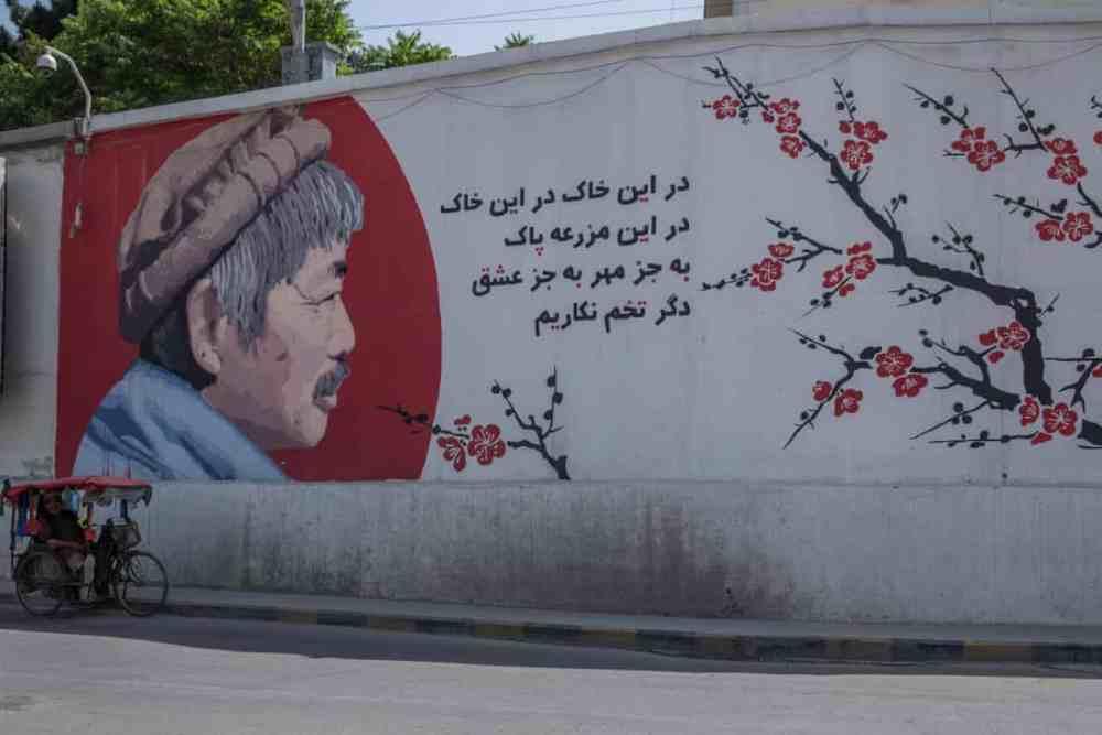 Afghanistan, Kabul, Artlords, blast wall, Tetsu Nakamura