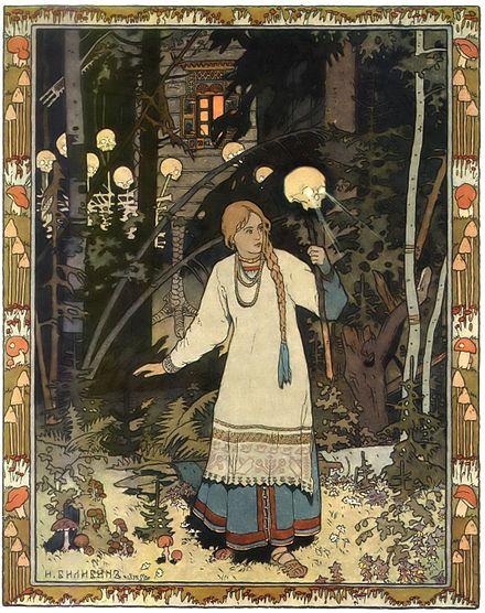 Ivan Bilibin, The heroine, Vasilisa, outside of the hut of Baba, illustration from Vassilisa the Beautiful, 1899.